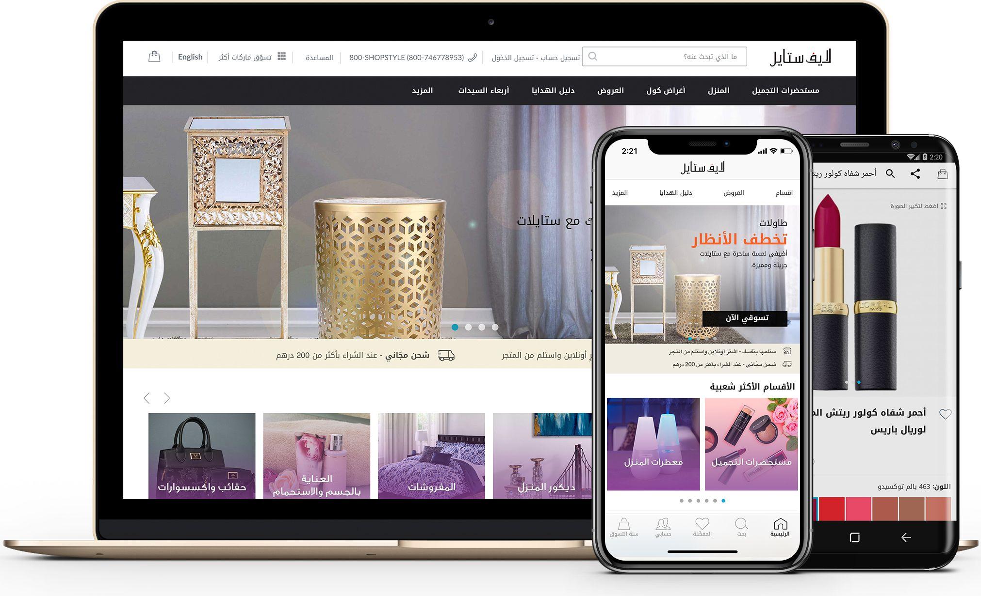 تسوق منتجاتنا عبر الإنترنت