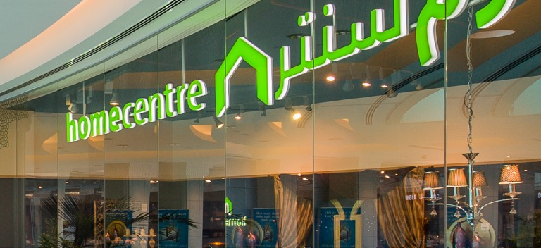 First Home Centre in SHJ